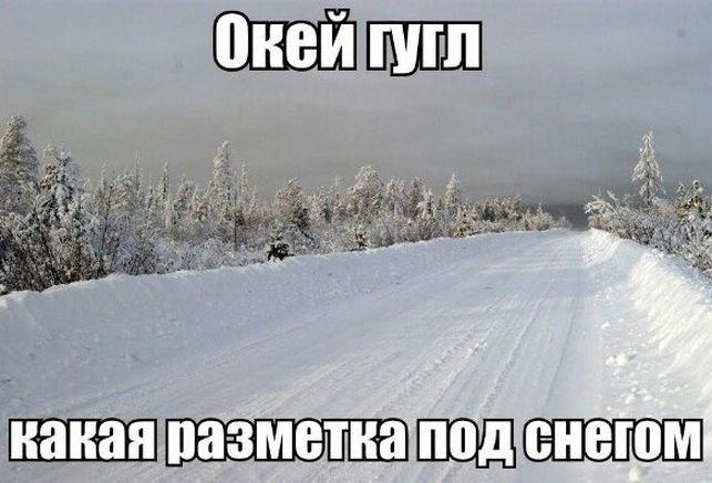 Лучшие автоприколы ноября 2015. Картинки про авто