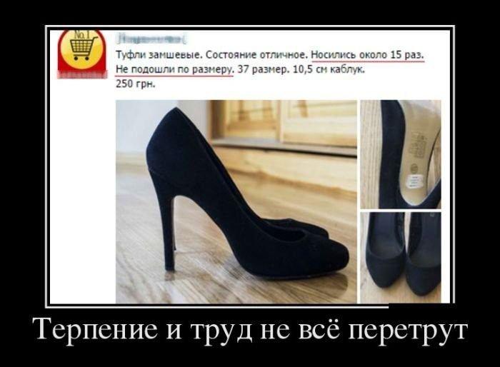 Смешные демотиваторы с русской душой