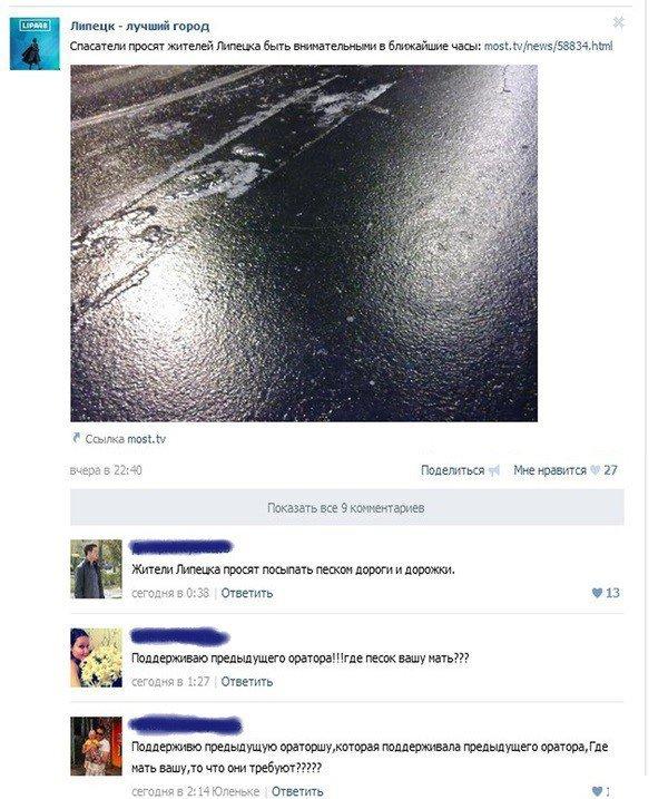 Веселая переписка и смешные комментарии из социальных сетей.