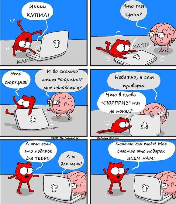Как из сделать комикс андроид