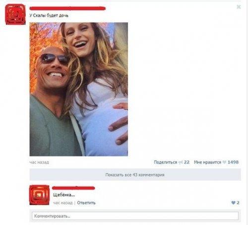Забавные переписки и комментарии из социальных сетей