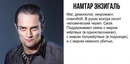 """Об участниках """"Битвы экстрасенсов""""... Картинка дня"""