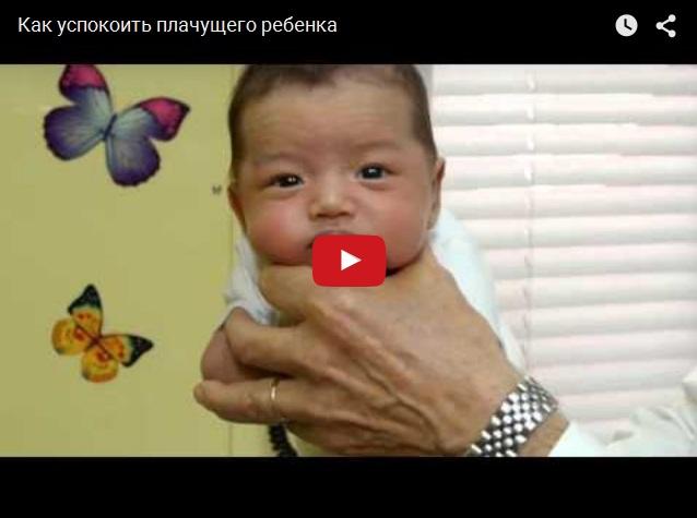 Вот как нужно успокаивать плачущего малыша
