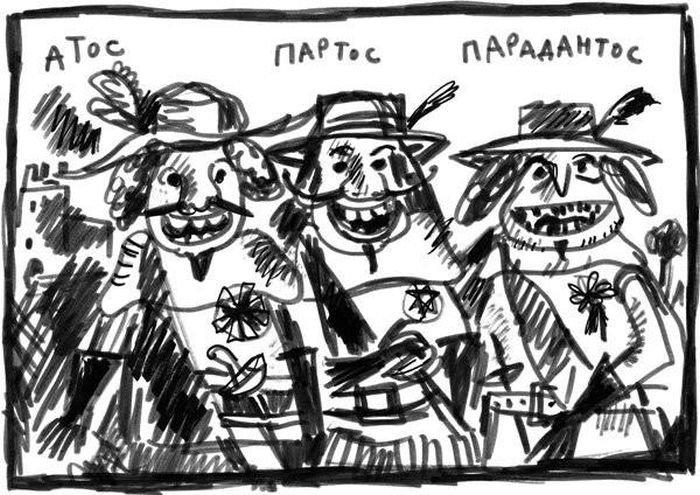 Убойные комиксы в ассортименте