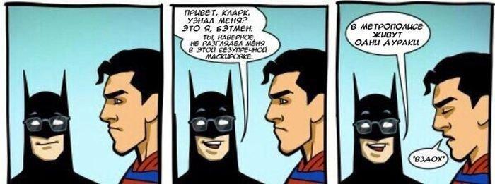 Смешные комиксы для хорошего настроения. Лучшая подборка
