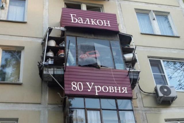 Убойные фото русских балконов. Путешествия по России