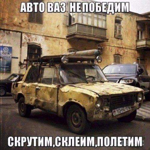 Фотоприколы на автомобильную тематику. Смешные картинки