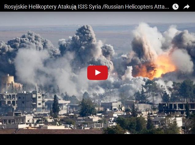 Бомбардировка ИГИЛ российскими ВКС. Взгляд с земли