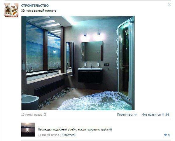 Скриншоты из социальных сетей. Баяны Сети