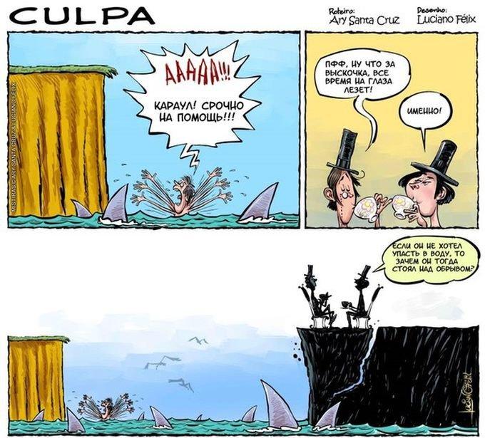 Забавные комиксы в ассортименте. Свежие приколы