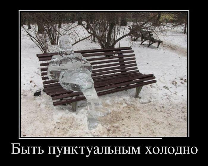Русские демотиваторы. Приколы для настроения