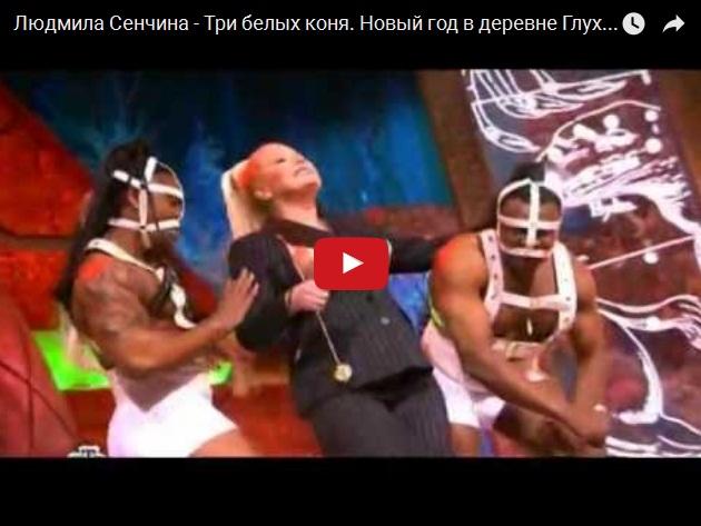 """Неожиданная версия песни """"Три белых коня"""""""