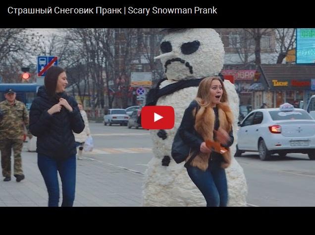Новогодний розыгрыш со страшным снеговиком