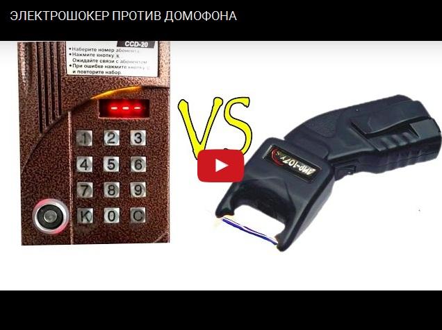ремонт телефонов на ваське термобелье