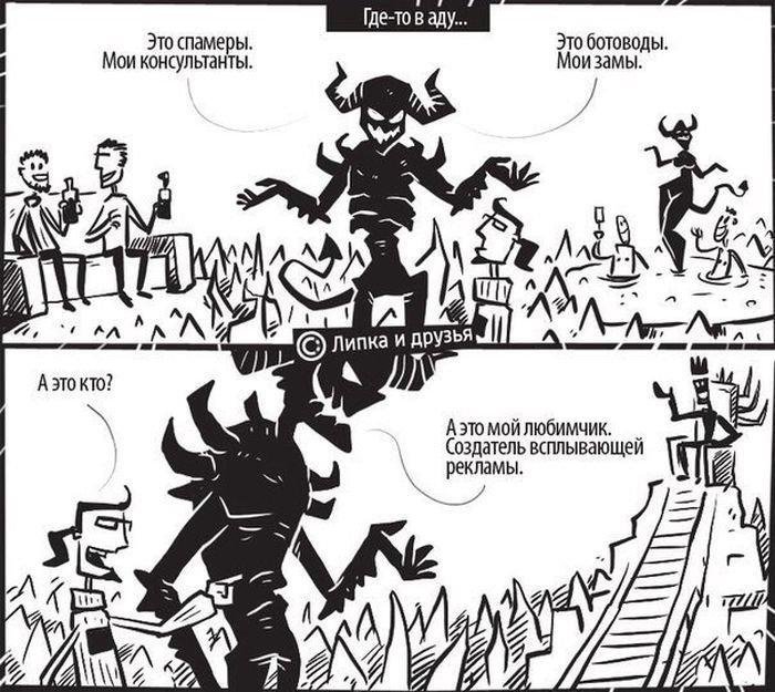 Забавные комиксы. Лучшая подборка недели