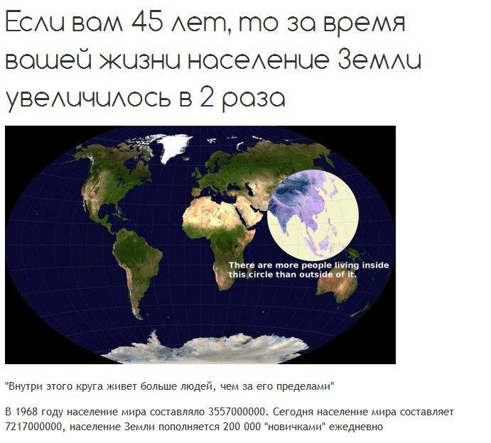 Интересные факты о времени. Картинки с надписями