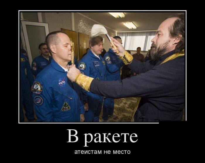 Самые прикольные русские демотиваторы. Забавная подборка