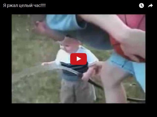 Подборка свежего ржачного видео