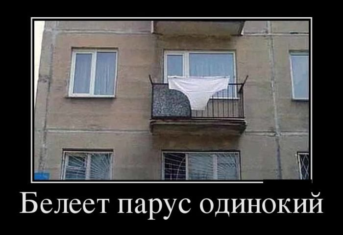 Свежая подборка русских демотиваторов
