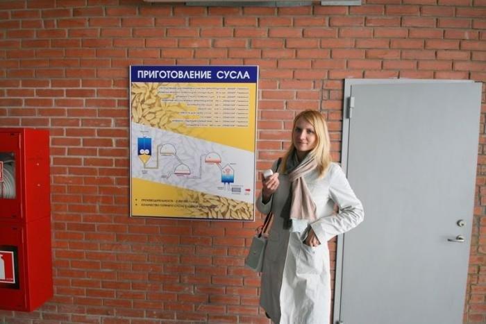 Интересные фотографии с Челябинского пивного завода