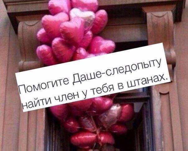 Валентинки для бывших. Прикольные картинки