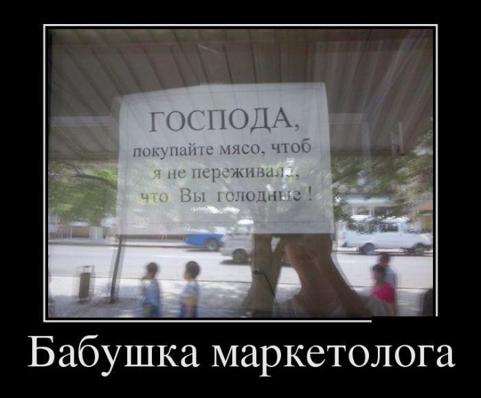 картинки про россию приколы