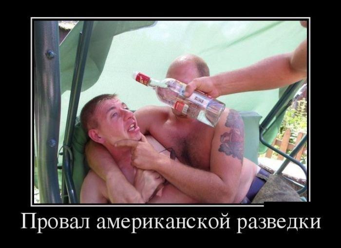 Русские демотиваторы. Подборка лучших приколов про Россию
