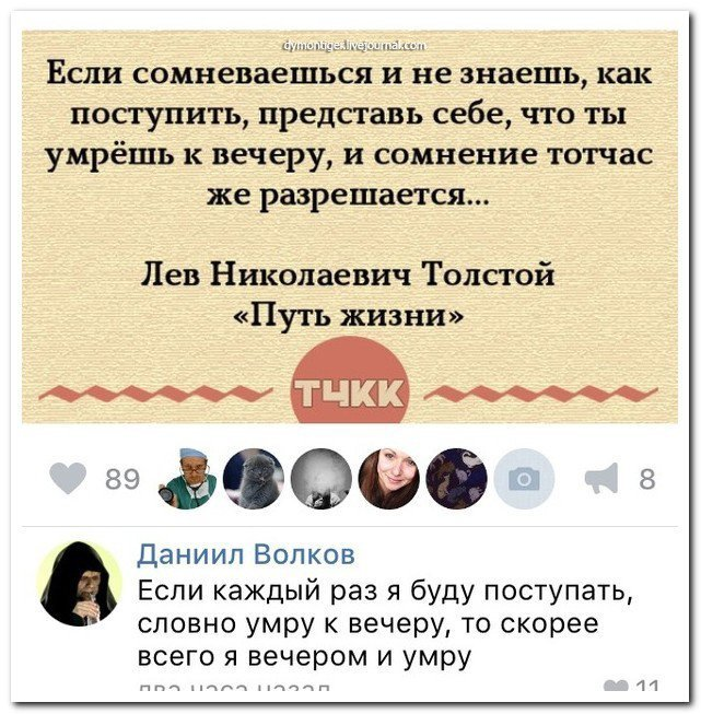 Убойные комментарии из социальных сетей. Весёлые скриншоты
