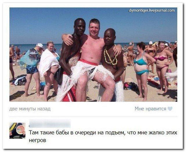 Социальные сети. Забавные скриншоты
