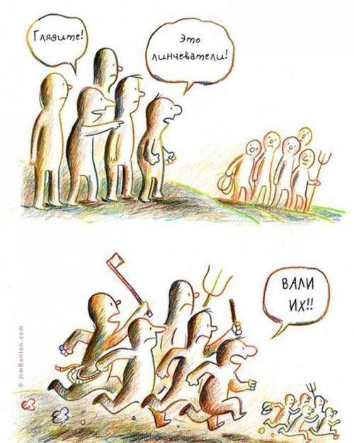 Смешные комиксы для души и настроения. Лучшие приколы