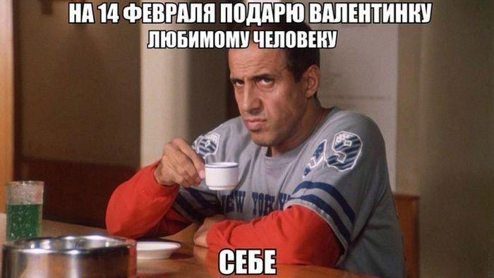 Чёрный юмор про 14 февраля. День Святого Валентина