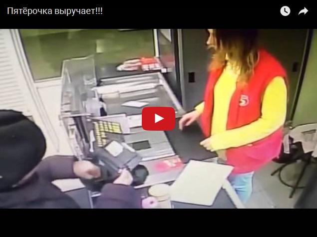 Мошенничество в магазине. Ловкие руки