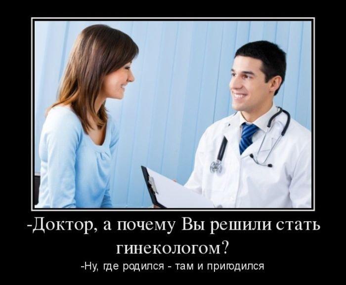 Русские демотиваторы. Забавная подборка