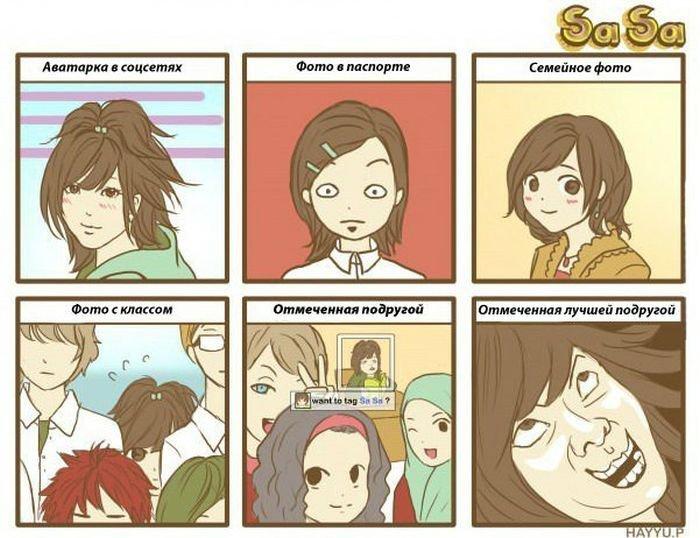 Смешные комиксы для веселого настроения