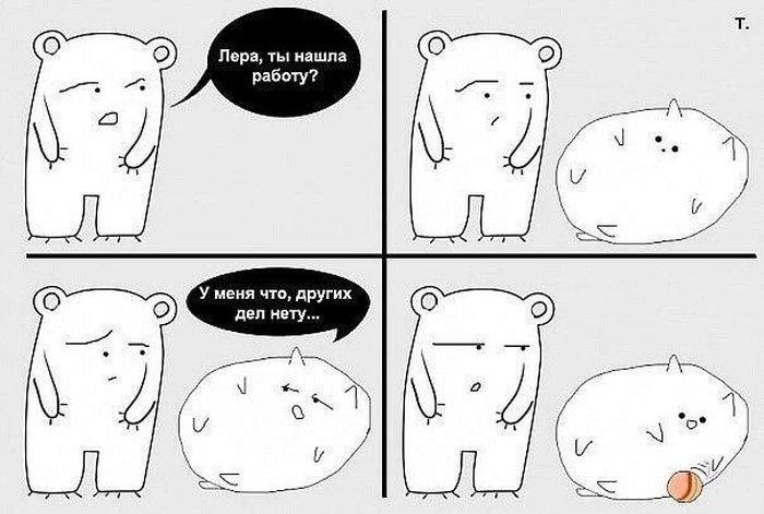 Новые смешные комиксы для настроения. Лучшая подборка