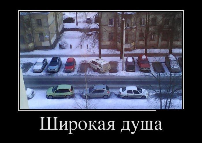 Смешные демотиваторы к концу зимы. Забавные картинки