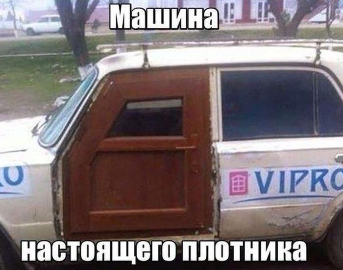 Автомобильный юмор. Пост приколов