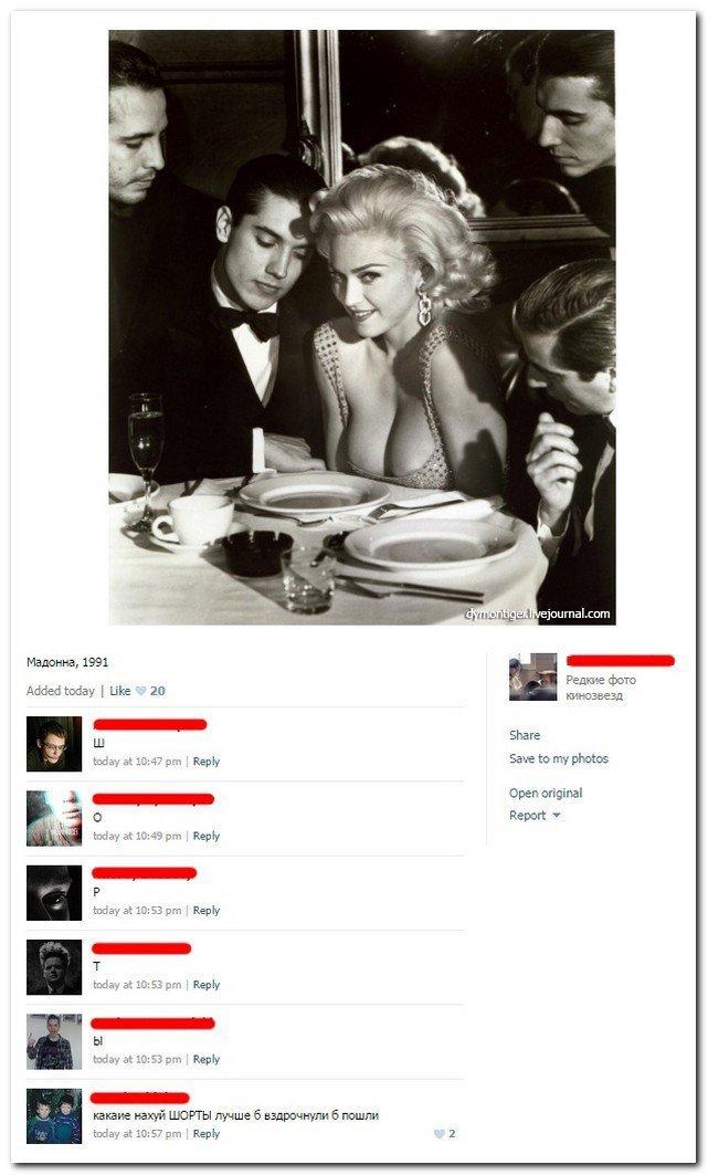 Прикольные скриншоты из социальных сетей. Свежие приколы