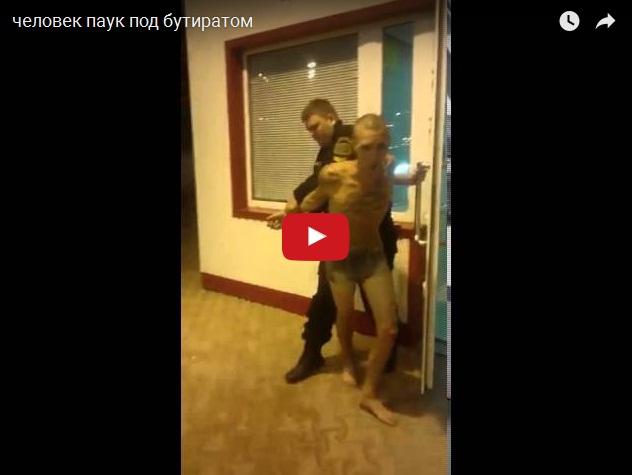 Смешное видео: человек-паук под наркотой