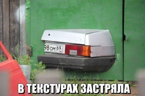 Картинки про авто. Новые автомобильные приколы
