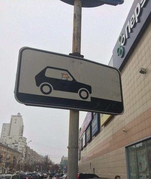Новые приколы про авто. Автомобильный юмор