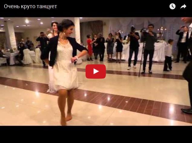 Вот как надо танцевать - женская лезгинка