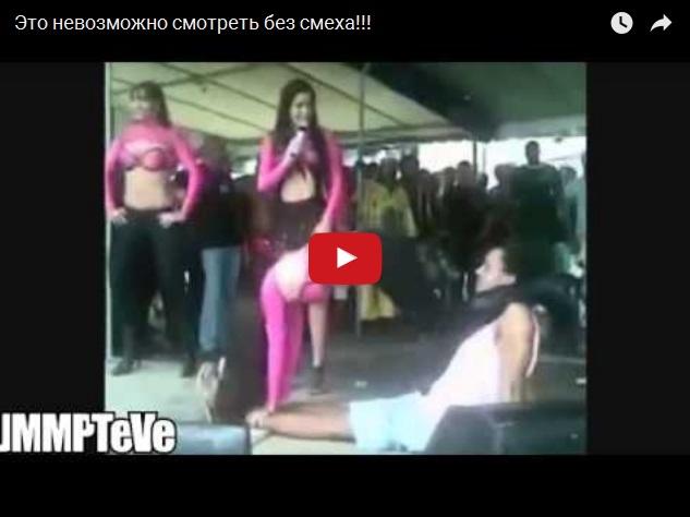 Самые ржачные и смешные видео приколы - нельзя не засмеяться!