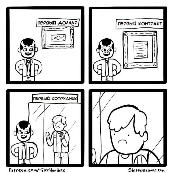 Весёлые комиксы в ассортименте. Апрельские приколы
