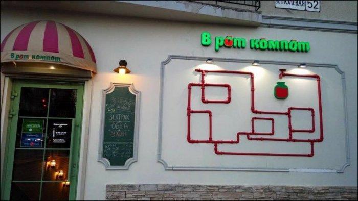 Смешные надписи на стенах и щитах. Рекламные приколы