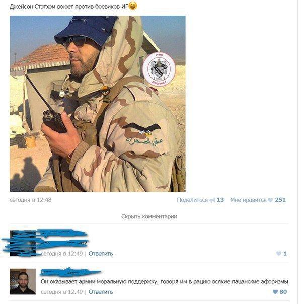 Весёлые скриншоты из социальных сетей. Прикольные картинки с надписями