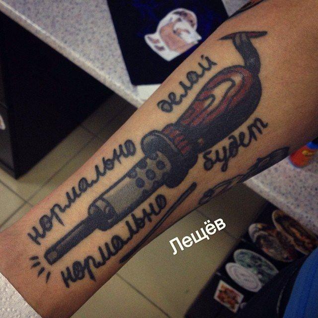 Самые идиотские татуировки. Прикольная подборка