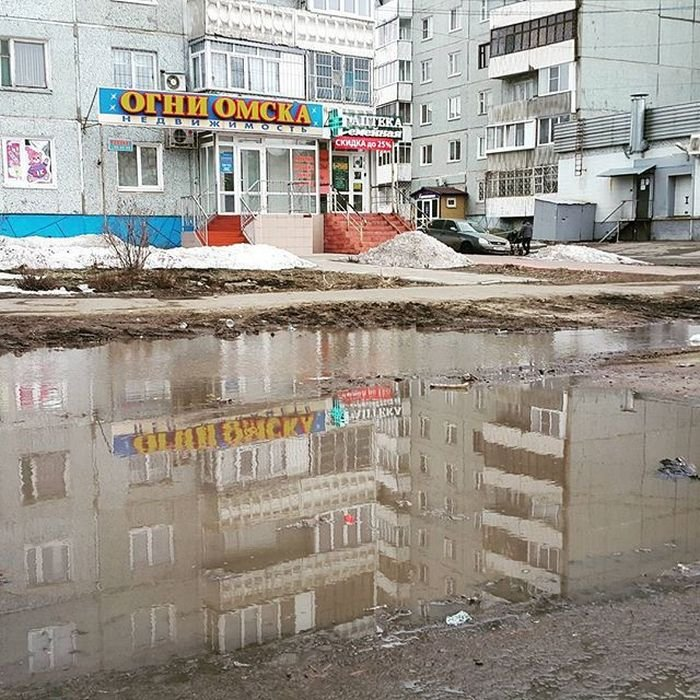 Суровые русские дороги. Любимая Россия