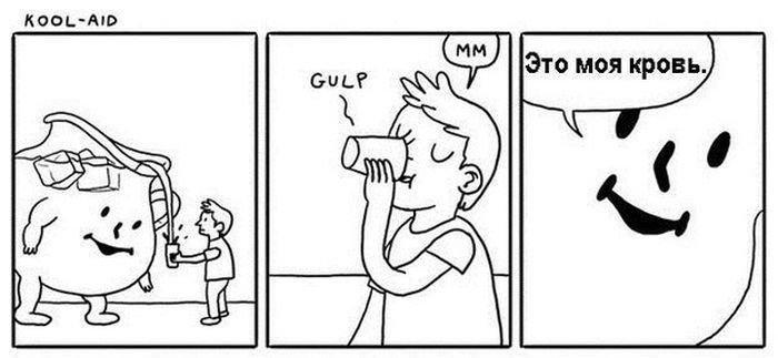 Прикольные комиксы для настроения. Свежая подборка приколов