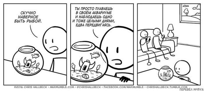 Улётные комиксы обо всём на свете. Прикольная подборка